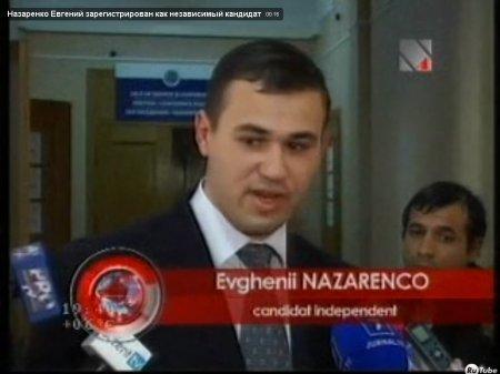 Назаренко Евгений зарегистрирован как независи�ый кандидат