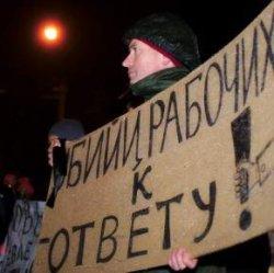 Одесса. 27 �ая – Акция в поддержку борьбы жанаозенцев (АНОНС)
