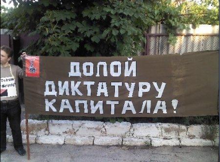 Пикет у турецкого консульства - Долой диктатуру капитала! Occupy Gezi!