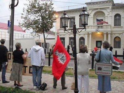 Антивоенный �итинг у посольства США в Кишиневе 11 сентября 2013